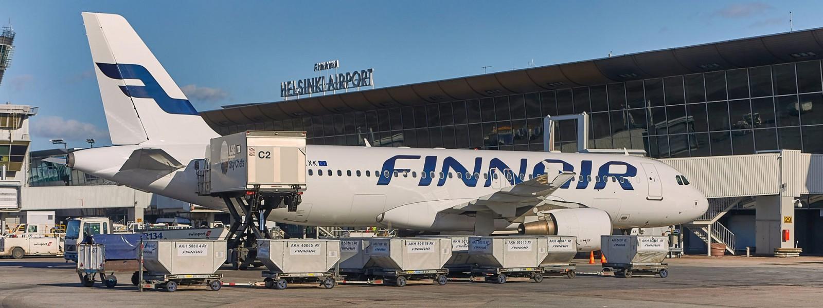 Air freight, international air cargo | wCargo (eng)